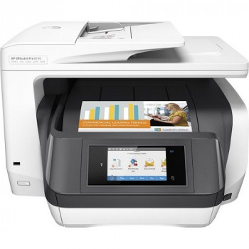 МФУ HP Officejet 8730
