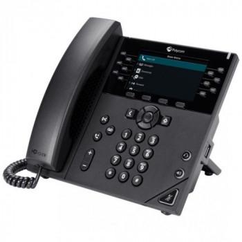 Проводной IP-телефон Polycom VVX 450