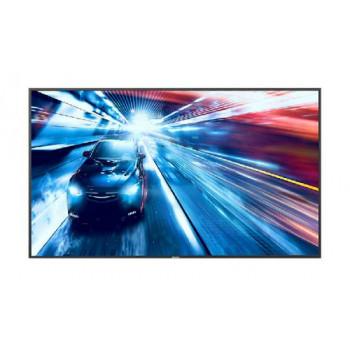 """Панель LCD 43"""" Philips 43BDL3010Q/00"""