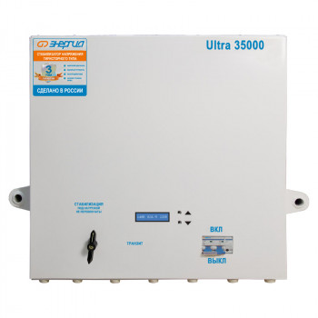 Cтабилизатор Энергия 35000 ВА серии Ultra