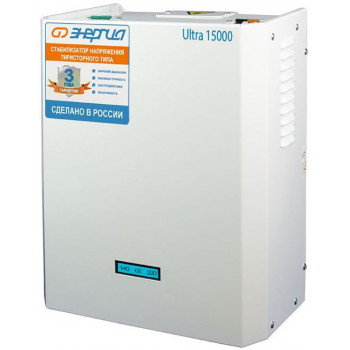 Cтабилизатор Энергия 15000 ВА серии Ultra