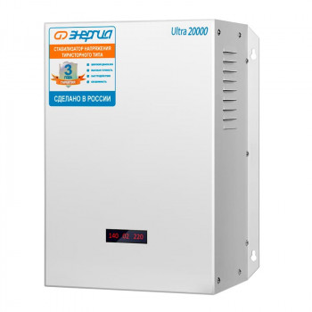 Cтабилизатор Энергия 20000 ВА серии Ultra