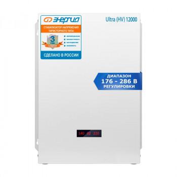 Cтабилизатор Энергия 12000 ВА серии Ultra (HV)