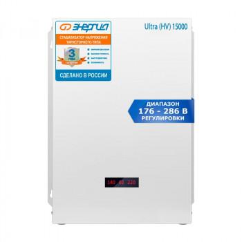 Cтабилизатор Энергия 15000 ВА серии Ultra (HV)