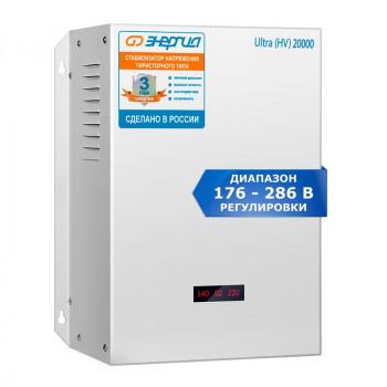 Cтабилизатор Энергия 20000 ВА серии Ultra (HV)