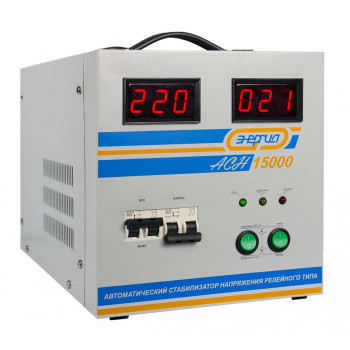 Стабилизатор АСН-15000 Энергия с цифр.дисплеем