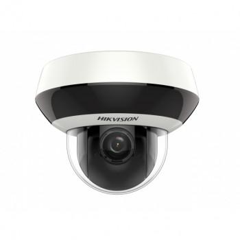 IP-камера Hikvision DS-2DE1A200IW-DE3(4mm)