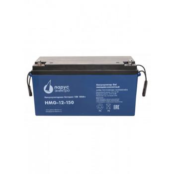 Аккумулятор Парус электро HMG-12-150
