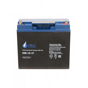 Аккумулятор Парус электро HM-12-17