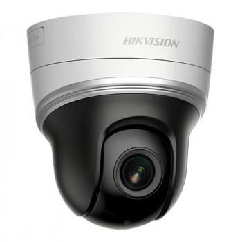 IP-камера Hikvision DS-2DE2204IW-DE3