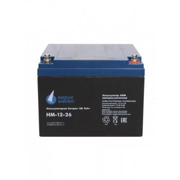 Аккумулятор Парус электро HM-12-26