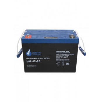 Аккумулятор Парус электро HM-12-90