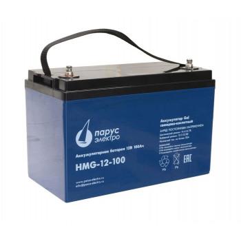 Аккумулятор Парус электро HMG-12-100