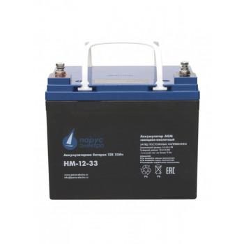 Аккумулятор Парус электро HM-12-33