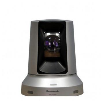 Цифровая видеокамера Panasonic GP-VD150E