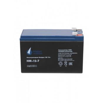 Аккумулятор Парус электро HM-12-7