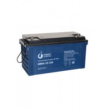 Аккумулятор Парус электро HMG-12-120